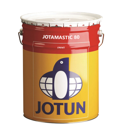 Jotamastic 80 - промышленный эпоксидный грунт