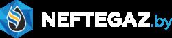 Neftegaz.by - Материалы и оборудование для нефтегазовой отрасли